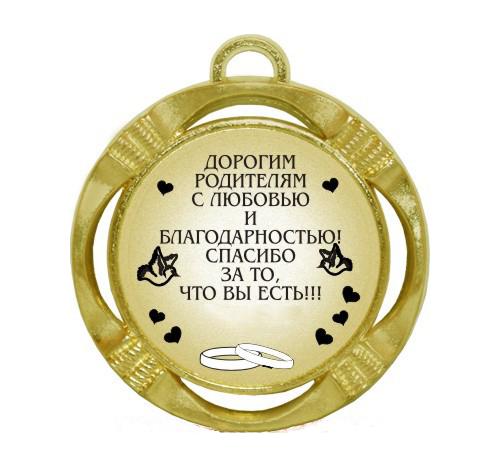 Всё для родителей 👫 в Москве