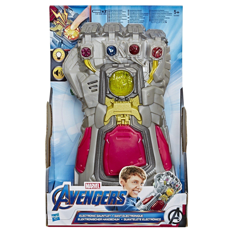 Игрушка Hasbro (Marvel) Мстители Перчатка в Москве