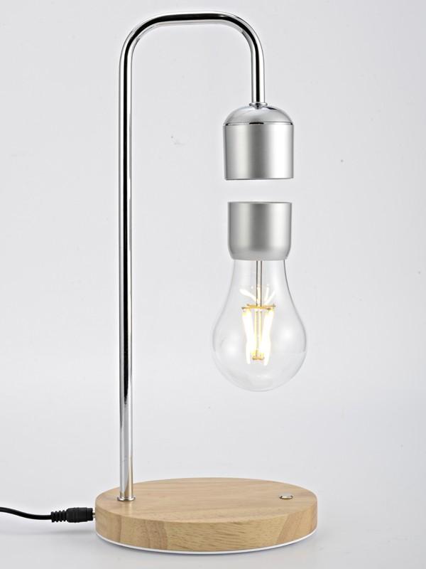 Подвесная левитирующая лампа (металл) в Москве