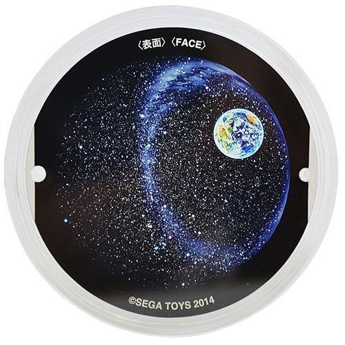 Проекционный диск Homestar