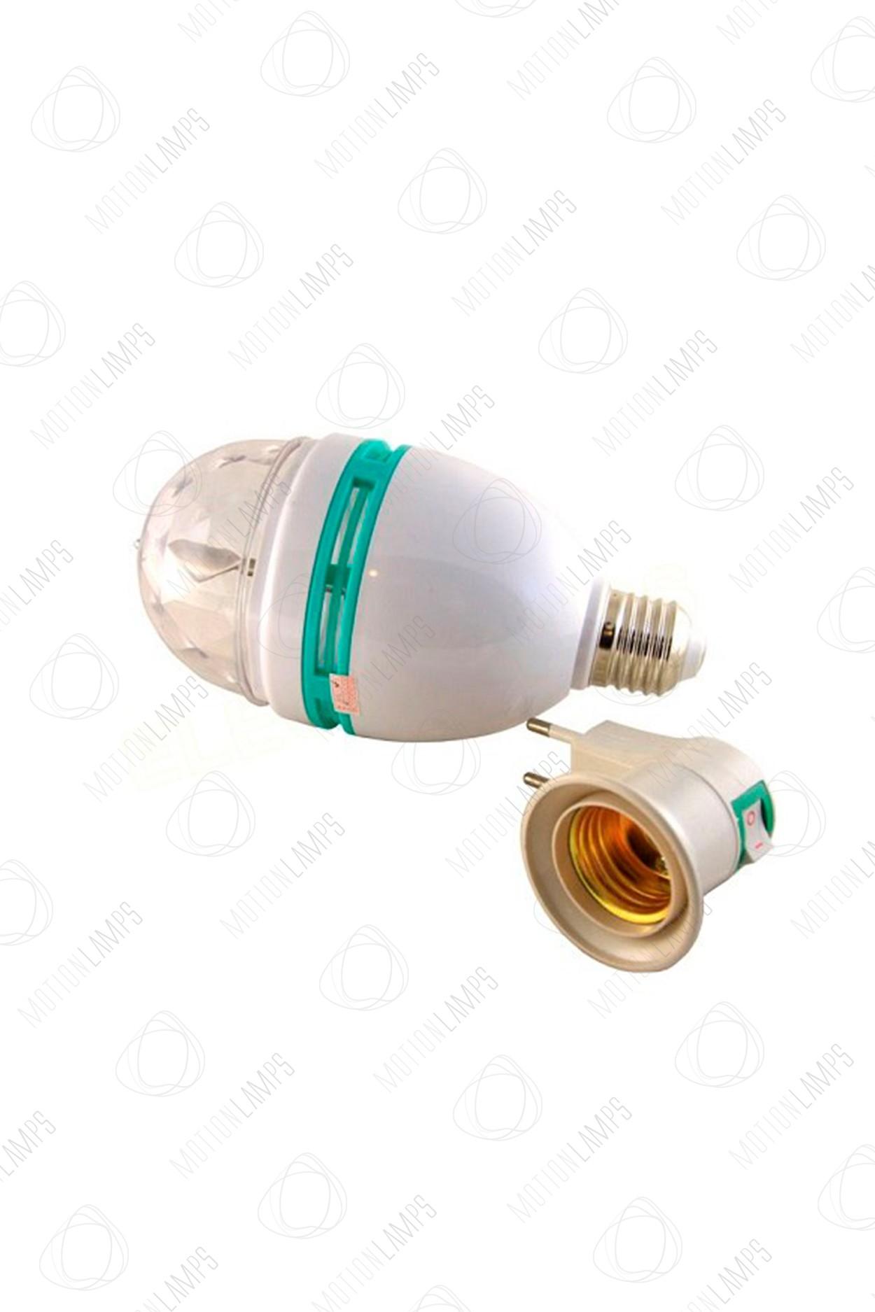 Светодиодная диско-лампа E27 LED с адаптером в Москве