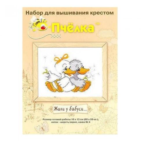 Набор для вышивания Сотвори Сама П-021 Жили у бабуси НВ021 в Москве