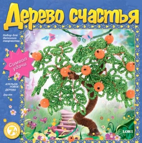 Дерево Lori счастья Апельсиновое дерево Дер-004 в Москве