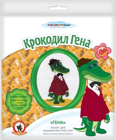 Набор Русский Стиль для вышивания крестом Крокодил Гена 03784 в Москве